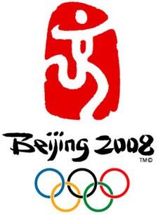 OlympicLogoBeijing